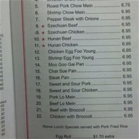 House Of Chong Menu by House Of Chong Carry Out Shop 7550 Ritchie Hwy