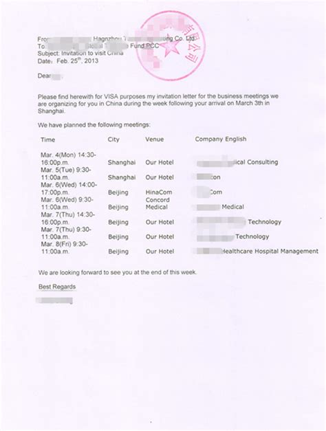 certification translation letter invitation letter certified translation in shanghai