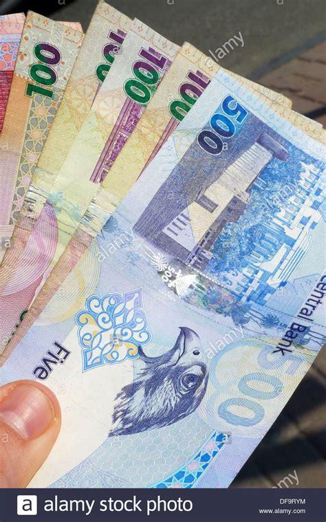 currency converter qatari riyal to inr qatri riyal charibas ga