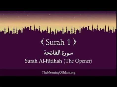 The Opener Al Fatihah ch1 surah al fatihah the opener arabic and