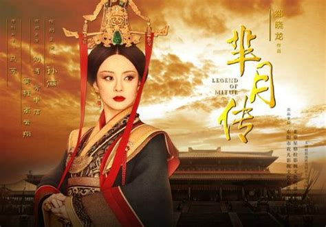film drama china 2017 overview of china s 2016 top tv dramas what s on weibo