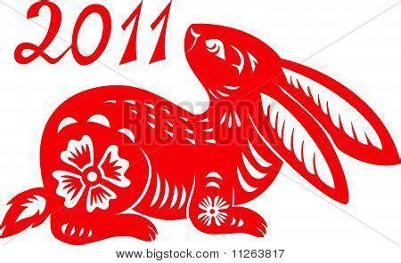 new year ox and rabbit zodiac of rabbit year stock vector stock photos