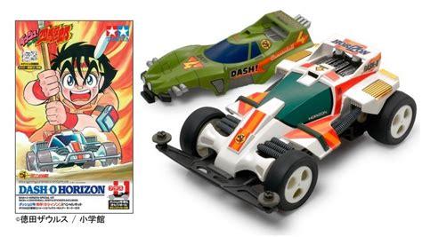 Tamiya Kit Dash 3 tamiya 94668 dash 0 horizon special kit