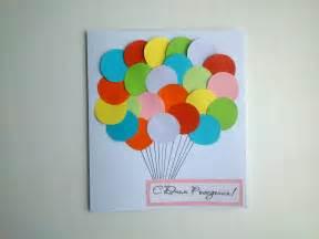 Peacock Bedroom Theme simple birthday paper card handmade gifts diy crafts art