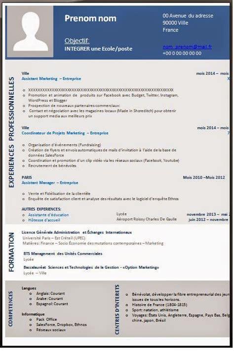 model cv uk word model cv word d 233 j 224 pret un cv pro tout pret