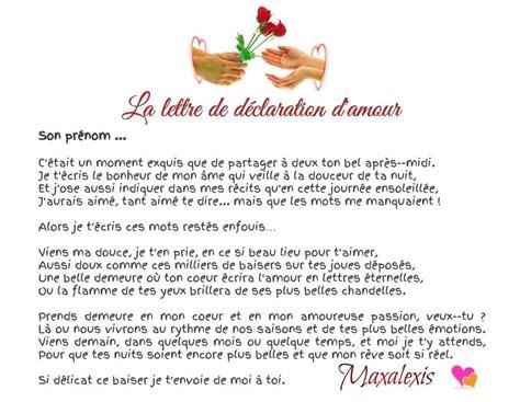 Mod Le De Lettre Remerciement B N Voles mod 232 le de lettre d amour amour amiti 233 s