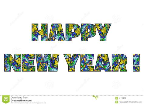doodle happy new year happy new year doodle stock vector image of claus font