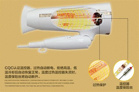 Hair Dryer Dibawah 100 Ribu flyco fashion hair dryer fh6228 white jakartanotebook
