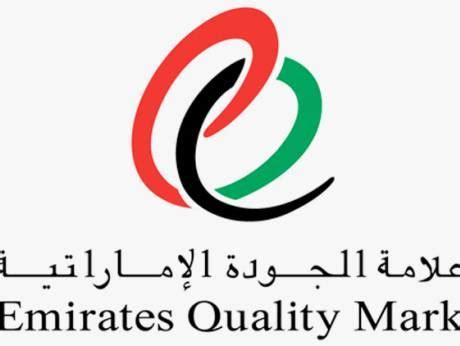 emirates quality mark eqm defines quality in uae gulfnews com