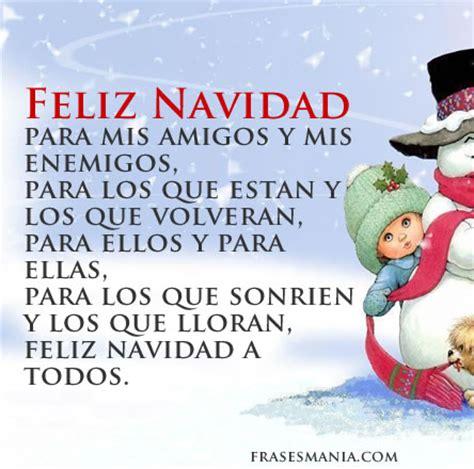 frases y mensajes de feliz navidad y un prospero ano nuevo con imagenes bonitas feliz navidad para mis amigos y mis frases