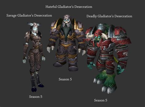 heirloom wowwiki your guide to the world of warcraft death knight sets wowwiki your guide to the world of