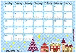 december 2013 calendar template 8 best images of december 2014 calendar printable