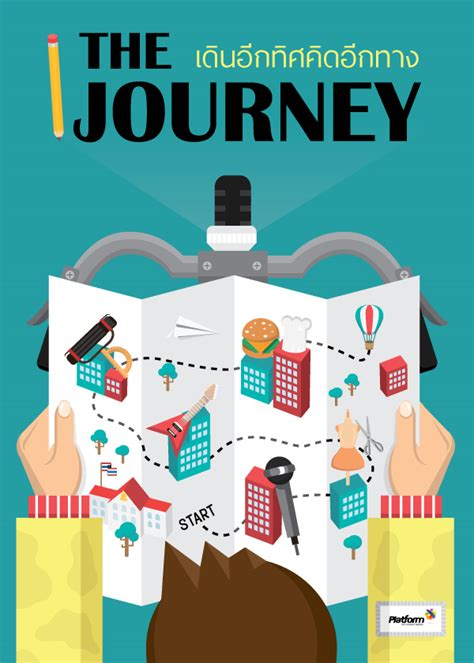 the journey books the journey book cover design on behance