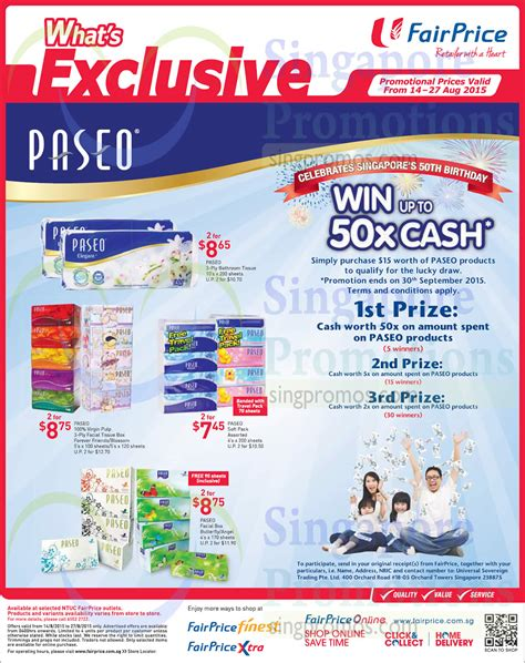bathroom facials paseo bathroom tissues facial tissues facial tissue packs 187 fairprice pc systems