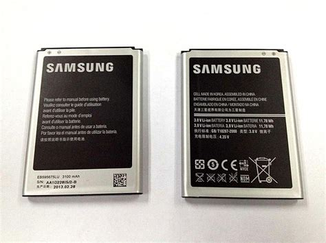 Batrai Samsung Galaxy Note 2 Eb595675lu N7100 Samsung Galaxy Note Ii N7100 Batter End 10 17 2018 3 15 Pm