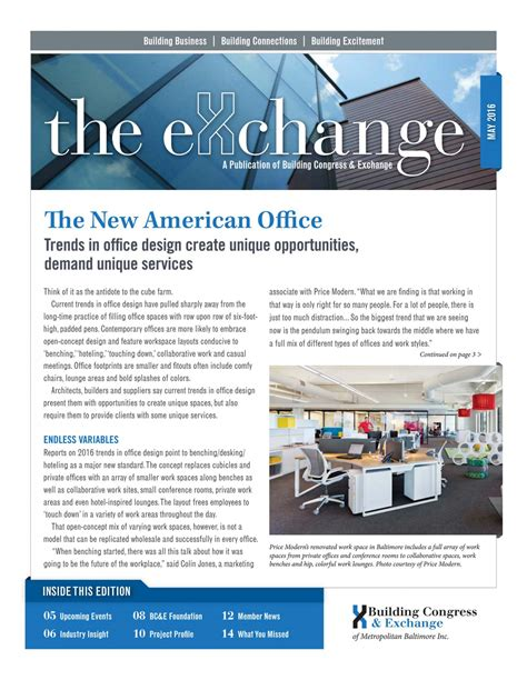 design collective in the news prometric featured in the exchange 183 news perspectives 183 design collective