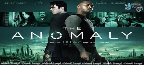 The Anomaly 2014 The Anomaly 2014 මතකය ක ට ව නත ද න න ස ර ග ම 18 ස හල උපස රස සමඟ බය ස ක ප