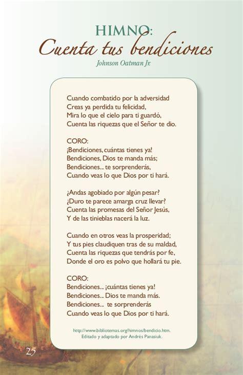 los 40 dias de un difunto tarjeta de invitacion para 40 dias de difunto oraciones