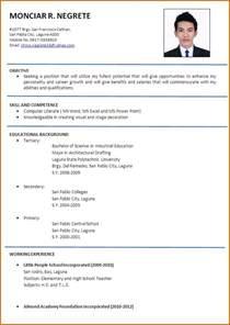 Best Resume Builder Australia by English Cv Example Download Sample Customer Service Resume