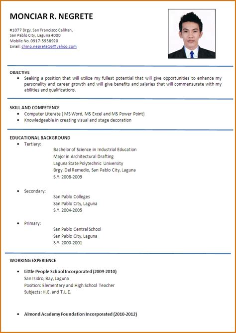 templates for cv in english english resume template resume builder