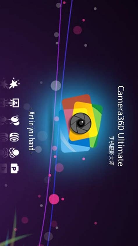 camera360 ultimate for android camera360 ultimate for android free and software reviews cnet