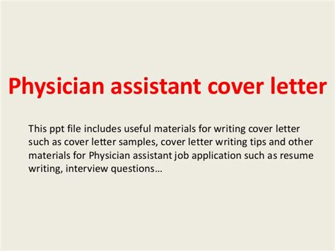 Physician Assistant Resume Sample by Physician Assistant Cover Letter