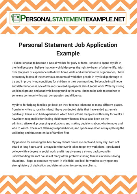 personal statement exles for application forms