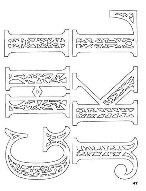 letter stencils printable filigr 225 n 205 risz magyar 193 lbuns da web do picasa 1439
