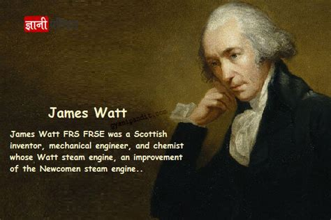 james watt biography pdf in hindi james watt ज ञ न पण ड त ज ञ न क अनम ल ध र