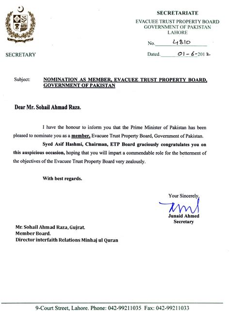 Divorce Letter To Government Sohail Ahmad Raza Nominated As Member Board E T P Govt Of Pakistan Minhaj Ul Quran