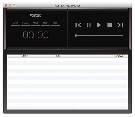 format audio dsf fostex audio player