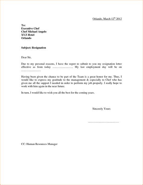 Resignation Letter Due To Personal Reasons 1650 183 53 Kb 183 Png Sle Resignation Letter Due To