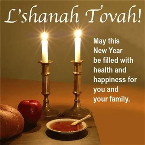 happy new year in hebrew shana tova l shana tova celebration 2010 today24news