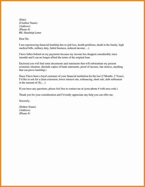 proof of unemployment letter template unemployment letter template the letter sle