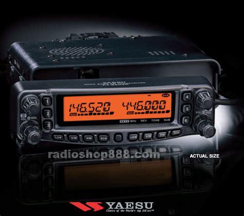 Radio Rig Yaesu Ft 8900 All Band yaesu ft 8900r band fm mobile transceiver