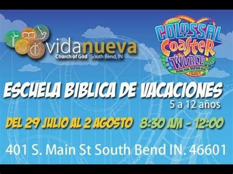 camisetas para la escuelita biblica de vacaciones de monterrey escuela biblica de vacaciones 2013 de ivis leiva doovi