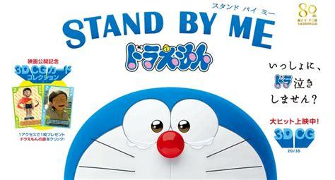 film doraemon blitz film quot stand by me doraemon quot resmi diumumkan akan dirilis