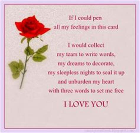 valentines day card poems 1000 images about happy valentines day on