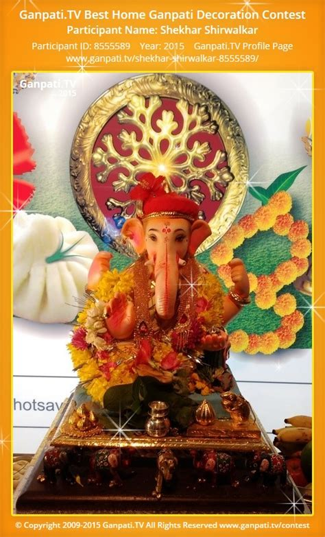 Shree Ganesh Decoration by Shekhar Shirwalkar Ganpati Tv