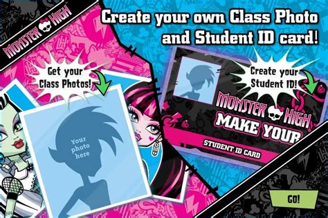 Design Your Own Student Id Card | create your own class photo and student id card monster