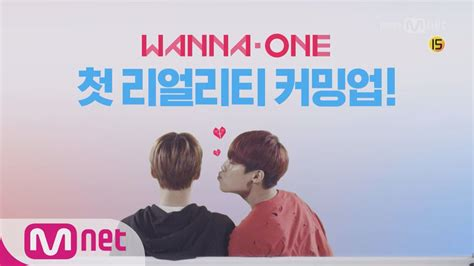 Dramanice Wanna One Go | wanna one go teaser wanna one의 첫 번째 리얼리티 워너원 go coming
