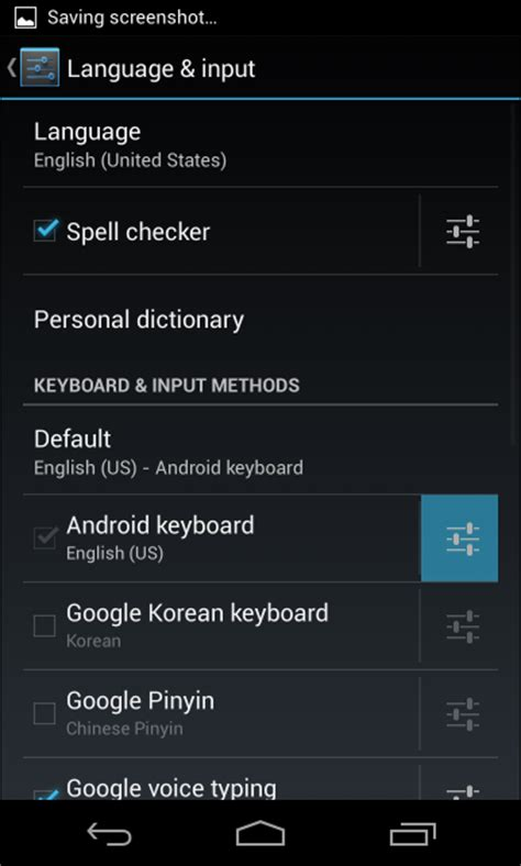 type faster 6 tips and tricks for mastering android s keyboard goldenhark - Android Keyboard Settings