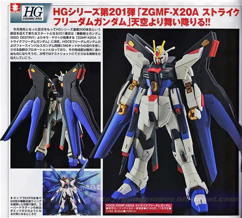 Hg 1144 Freedom Gundam Revive Bandai gundam hg 1 144 strike freedom gundam revive