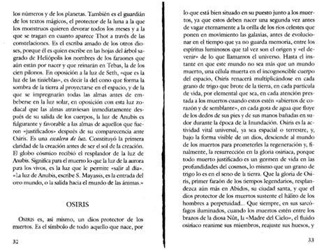entendre el mn 8494232770 amado monstruo narrativas hispanicas libro de texto para leer en linea obiter dicta notas
