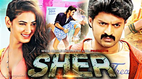 film hindi 2017 sher 2017 new released full hindi movie kalyan ram