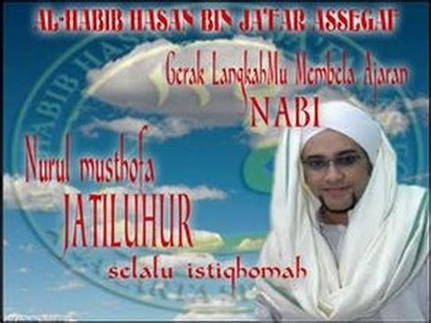 yaa robbi sholli ala rosul lagu terbaru nurul musthofa terbaru 2013 youtube
