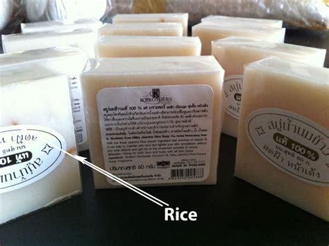 4 Pcs Sabun Beras K Brothers Pack Rice Milk Soap Pemutih Kulit Thai k brothers soap