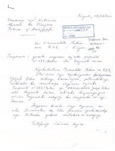 Title Certification Letter Wilmington University business procedures in rwanda