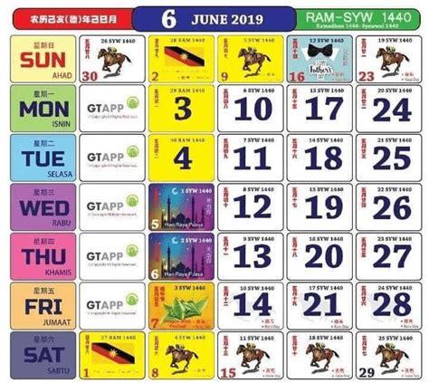 kalendar senarai cuti umum  malaysia  cuti sekolah