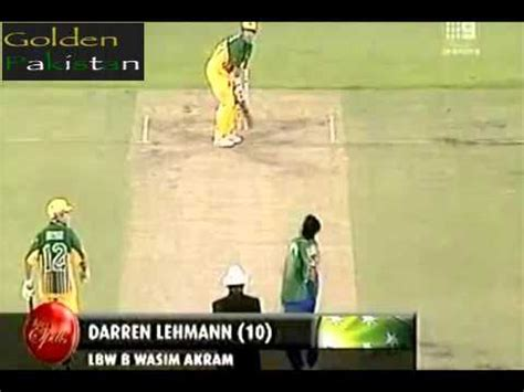 wasim akram reverse swing video reverse swinging yorkers compilation